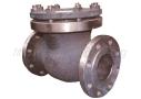 Клапан обратный подъёмный фланцевый 16с13нж (Ру-16)